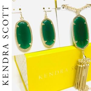 Kendra Scott Emerald Green Cat's Eye Set